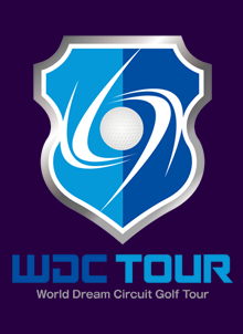 WDCツアー World Dream Circuit Golf Tour
