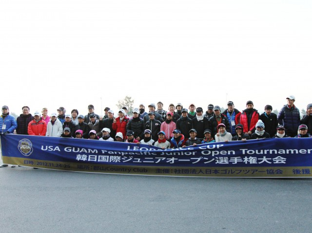 ★国際遠征試合(WG2、ワールドグレード2):第1回 日韓国際ジュニアオープントーナメントでJJGT選抜チーム12y男、10y男女優勝!! 大会レポートです。 イメージ1
