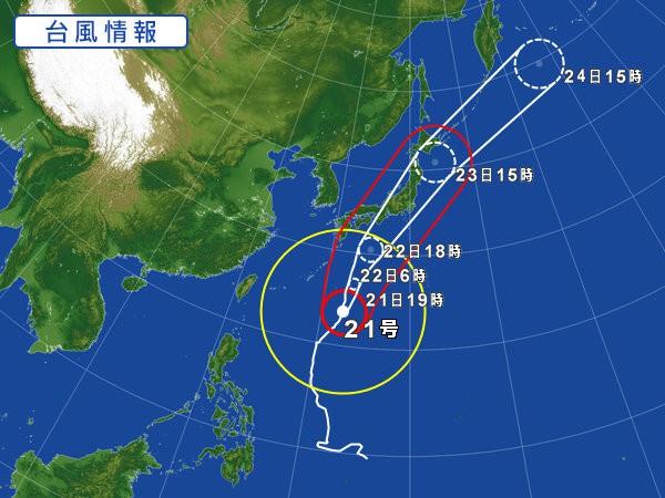 ★超大型で非常に強い台風21号の影響により、10/22(日)開催予定の関西大会、関東大会は日程を変更して開催されます。 イメージ1