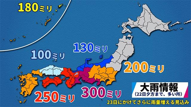 ★超大型で非常に強い台風21号の影響により、10/22(日)開催予定の関西大会、関東大会は日程を変更して開催されます。 イメージ3