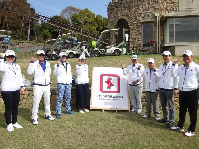 ★(全国決勝大会:グレード1、G1) 3/30(土)~31(日) に真名カントリークラブにて開催される「2019全日本ジュニアグランドチャンピオン決勝大会」の受付を開始しました。(36ホール・2日間競技)  イメージ1
