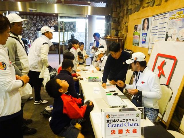 ★(全国決勝大会:グレード1、G1) 3/30(土)~31(日) に真名カントリークラブにて開催される「2019全日本ジュニアグランドチャンピオン決勝大会」の受付を開始しました。(36ホール・2日間競技)  イメージ2