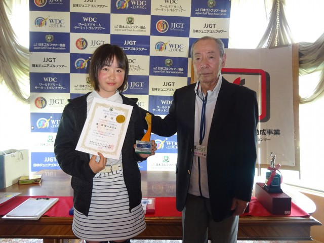 ★(全国決勝大会:グレード1、G1) 3/30(土)~31(日) に真名カントリークラブにて開催される「2019全日本ジュニアグランドチャンピオン決勝大会」の受付を開始しました。(36ホール・2日間競技)  イメージ8