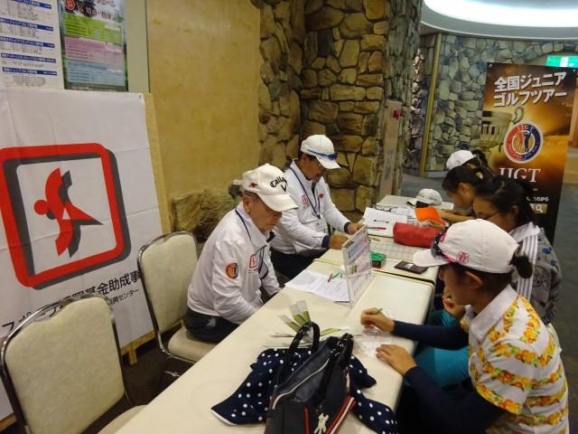⛳11/3-4(日-月)に(千葉県・大沢IC) 真名CCゲーリー・プレーヤーコースにて開催される【全豪G1:グレード1 決勝大会】2019全豪ヒルズ国際ジュニアオープン 日本代表選抜決勝大会の受付を開始しました。      イメージ8