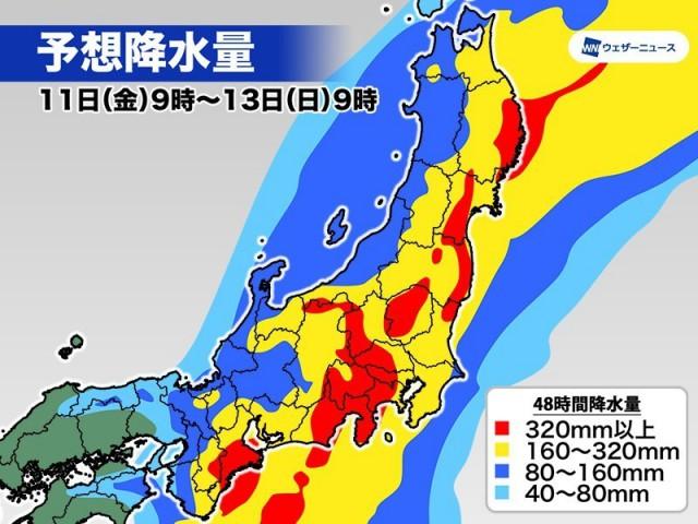 ★《台風緊急連絡2》10/13(日)紫カントリークラブあやめ大会は、台風19号の関東上陸により、10/20(日)または11/17(日)に日程を変更して開催されます。 イメージ2